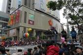 2014.12.13 新板特區OPEN小將大氣球遊行:P1150209.JPG