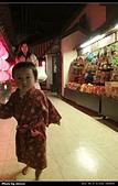 2013.01.10 大唐溫泉物語,板橋大遠百Mega city:S0895292.jpg