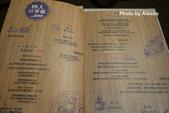 2017.07.02 竹北畫盒子藝術餐廳:P1490767.JPG