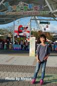 2018.11.24 台北市立兒童新樂園:L1240743.JPG