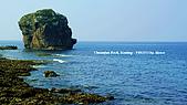 2010.05.16 墾丁,恆春海角七號遊蹤:_IGP2428.jpg
