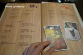 2017.07.02 竹北畫盒子藝術餐廳:P1490778.JPG