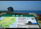 2010.05.16 墾丁,恆春海角七號遊蹤:IMGP2903.jpg