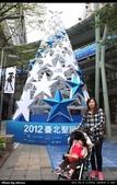 2012.12.13 台北市、新北市歡樂耶誕城:S0592285.jpg