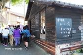 日本中部北陸立山黑部之旅.DAY5:DSCF0228.JPG