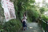 2018.09.30 仙跡岩親山步道:P1540121.JPG