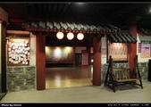 2013.01.10 大唐溫泉物語,板橋大遠百Mega city:DSCF5260.jpg