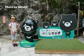 2018.06.30 台北市立動物園,福德坑環保公園滑草:L1240267.JPG