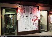 2013.01.10 大唐溫泉物語,板橋大遠百Mega city:DSCF5259.jpg
