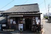 日本中部北陸立山黑部之旅.DAY5:DSCF0264.JPG