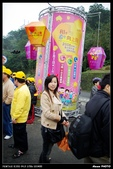 2008.02.16 平溪天燈節:IMGP3392.jpg