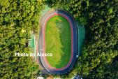 艾玩空拍4.0 (空拍專輯):20200307_新竹市自由車場