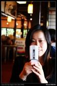 2008.01.20 北投禪園,內湖美麗華:IMG_1173.jpg