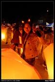 2008.02.16 平溪天燈節:IMGP3403.jpg