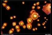 2008.02.16 平溪天燈節:IMGP3408.jpg