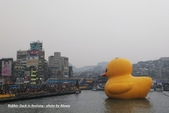 2014.01.04 基隆黃色小鴨,新北市歡樂耶誕城:S0557159.jpg