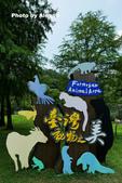 2018.06.30 台北市立動物園,福德坑環保公園滑草:L1240247.JPG