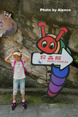 2018.06.30 台北市立動物園,福德坑環保公園滑草:L1240276.JPG