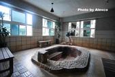 2018.02.11 北海岸溫泉之旅一日遊:P1020161.JPG