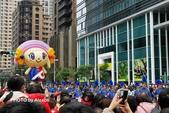 2014.12.13 新板特區OPEN小將大氣球遊行:P1150245.JPG