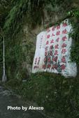 2018.09.30 仙跡岩親山步道:P1540114.JPG