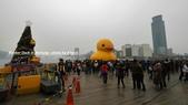 2014.01.04 基隆黃色小鴨,新北市歡樂耶誕城:P1020182.jpg