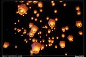 2008.02.16 平溪天燈節:IMGP3409.jpg