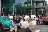 2014.12.13 新板特區OPEN小將大氣球遊行:P1150283.JPG