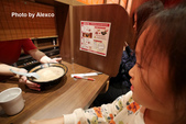 2017.11.04 台北一蘭拉麵,林口三井Outlet Mall:P1010825.JPG