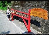 2008.09.21 幫老姊搬家既老媽桃園半日遊:IMGP0382.jpg