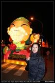 2008.02.24 台北101,桃園燈會:_MG_1724.jpg