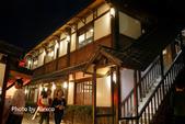 2015.12.05 紗帽山溫泉,川湯溫泉養生餐廳:P1310774.JPG