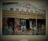 12.台南神農藝術街:.