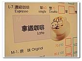 7*-2:超可愛的咖啡~