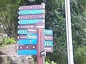 三義佛頂山/苗栗南庄風景:苗栗南庄風景區旅遊指標