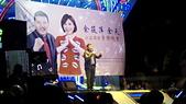 2018年余天萬華公益關懷音樂晚會: