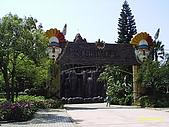 北台灣風景圖片:六福村遊樂園紅蕃區
