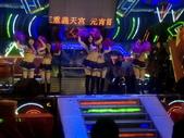 2017年元宵花燈展兼晚會:
