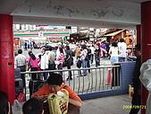 北台灣風景圖片:九份7-11跟車站