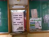 三義石門旅遊圖:三義勝興火車站