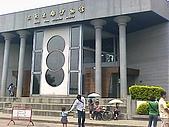 三義佛頂山/苗栗南庄風景:三義木雕風景區廣木雕博物館