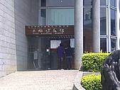三義佛頂山/苗栗南庄風景:三義木雕風景區博物館購票處