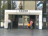 台中科學館:台中科學館