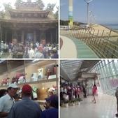 台中大甲鎮瀾宮高美濕地觀光酒廠921地震教育館:相簿封面