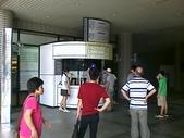 台中科學館:台中科學館售票處