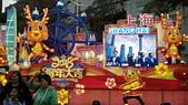 2018年台北市元宵花燈展: