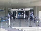 台中科學館:台中科學館太空館大門