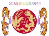 LOGO:前甲new1_logo1_6(圓).jpg.jpg