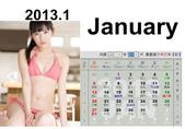 渡邊麻友寫真2013小金龍年曆:渡邊麻友寫真2013小金龍月曆P01 (1).jpg