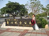豐原921愛心紀念公園:IMG_1546.JPG